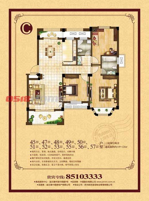 5米宽房子设计图复试楼展示