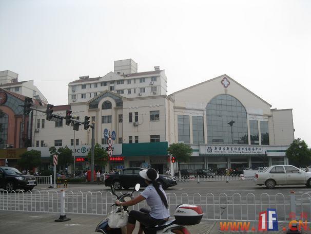 兴业金色家园社区卫生服务中心和中国农业银行
