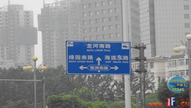 苍梧小区此图为小区门口,苍梧路上的道路指示牌。均为港城交通主干线呐。