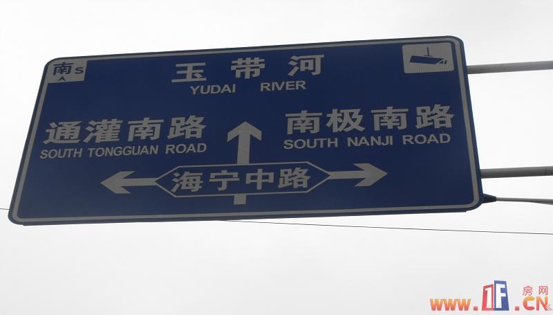海南小区小区旁道路标志牌