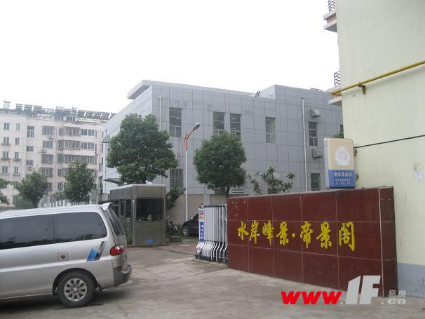 水岸峰景帝景阁小区正门