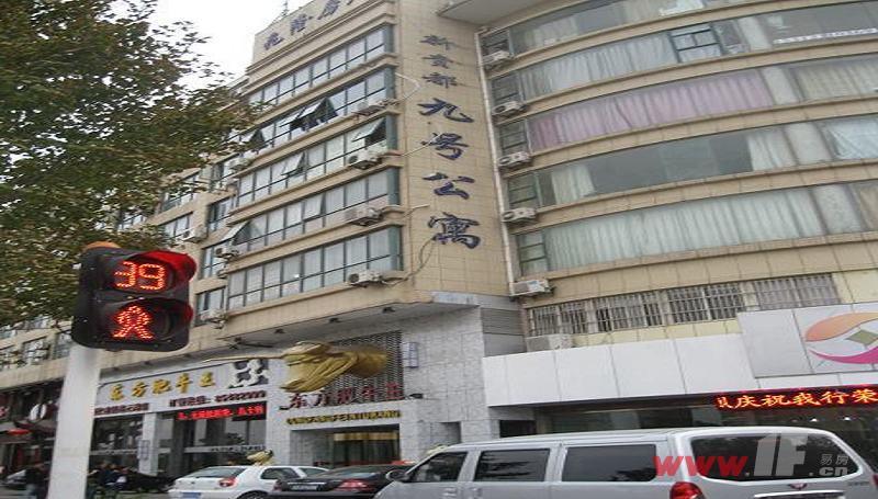 新贵都9号公寓公寓大楼