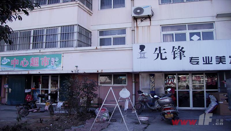 新海花园配套——理发店、小超市