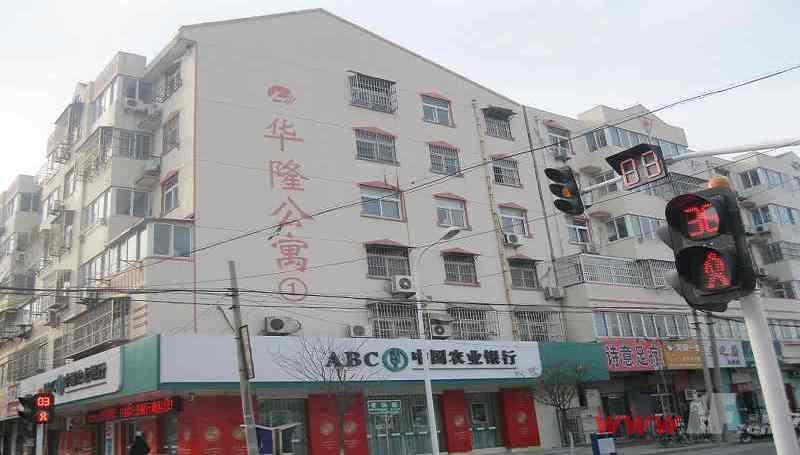 华隆公寓公寓1号楼