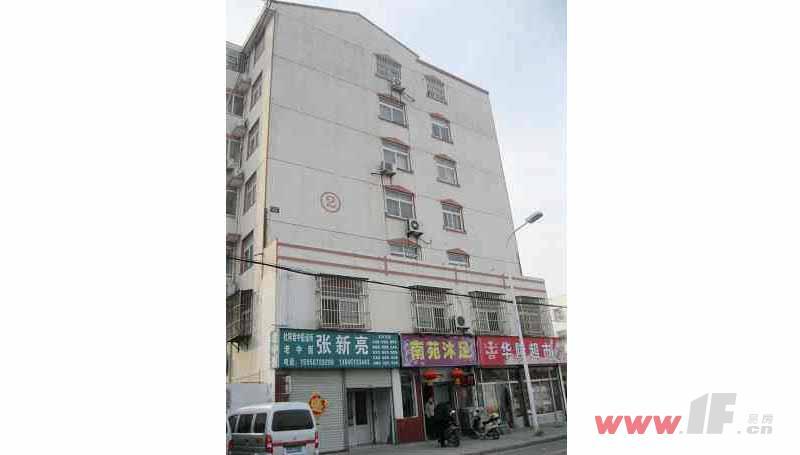 华隆公寓公寓2号楼