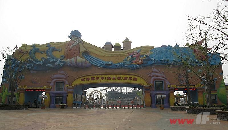 即将营业的环球嘉年华游乐场