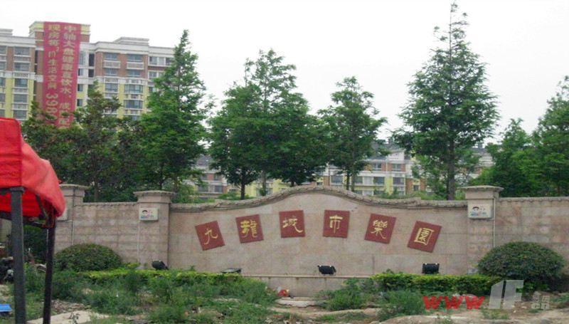 九龙城市乐园小区正门
