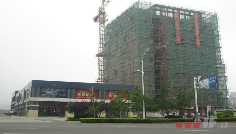 久和国际新城锦江之星酒店!