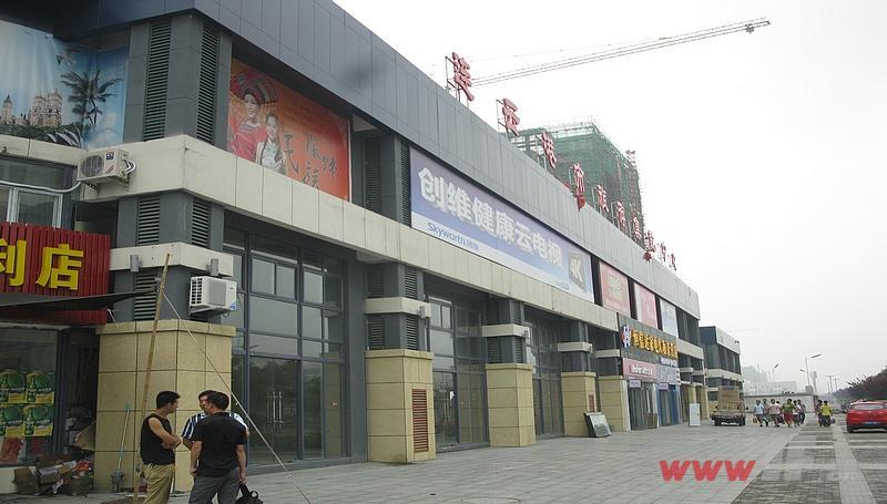 久和国际新城四期商铺