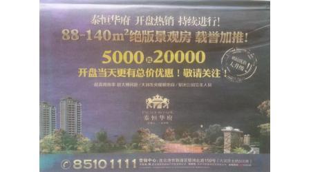 5000抵20000