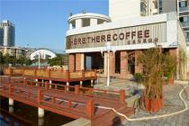 小区二期咖啡店