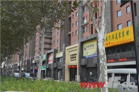 利玛·国际锦苑沿街商业