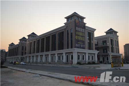 泰恒华府海港城(餐饮街区)