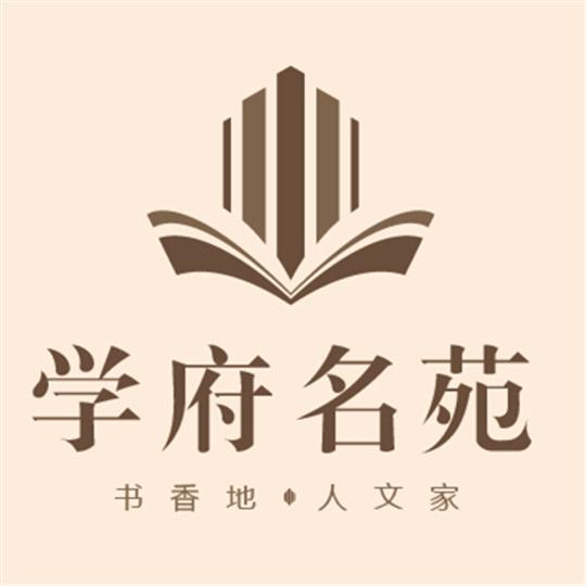 地  址: 赣榆县金海路和义塘路交汇处 学  校: 江苏省赣榆高级中学