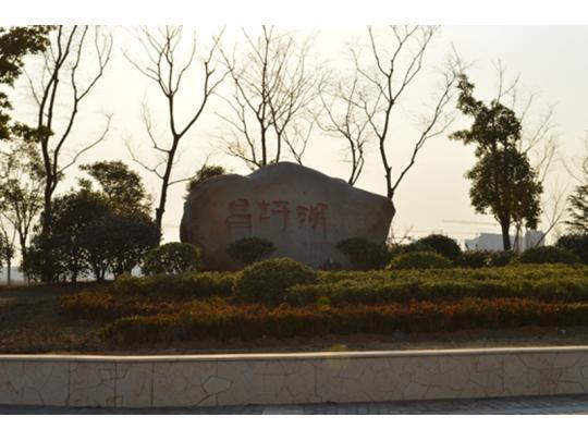 紧邻项目的昌圩湖