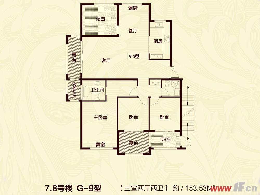 香溢·广苑G9户型