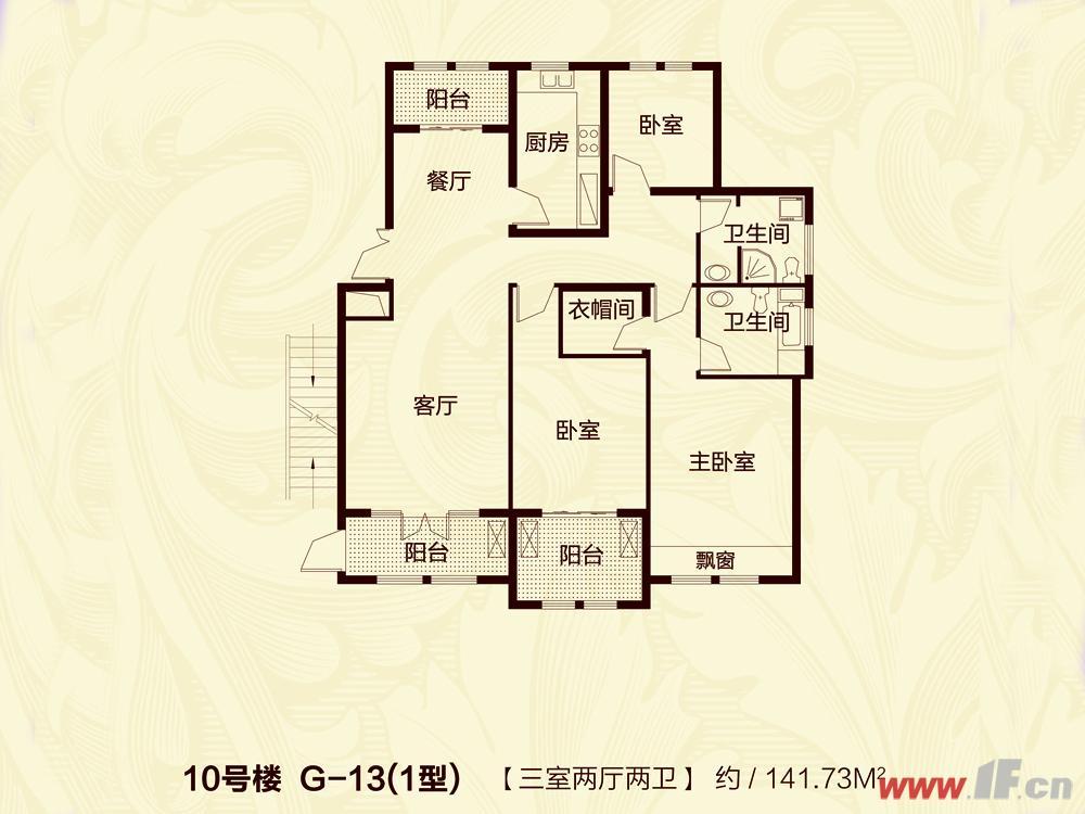 香溢·广苑10#G13(1型)