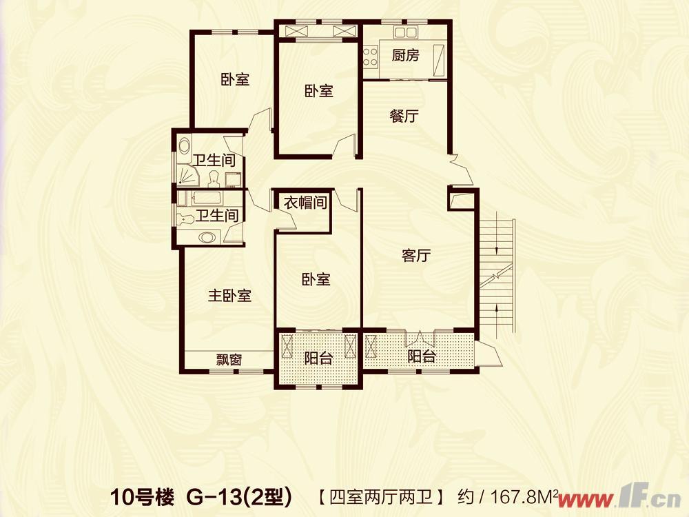 香溢·广苑10#G13(2型)