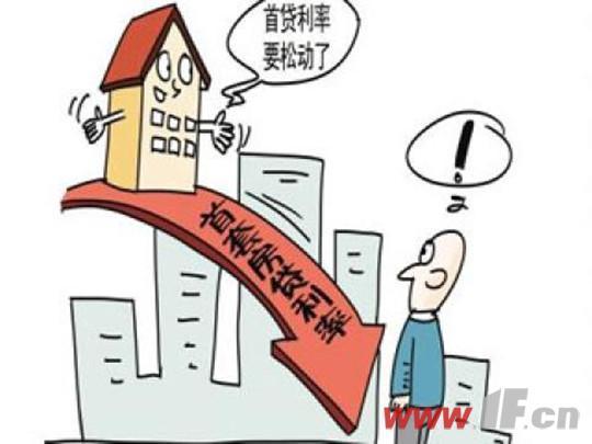 建行首套房房贷利率_北京建行首套房贷利率上调