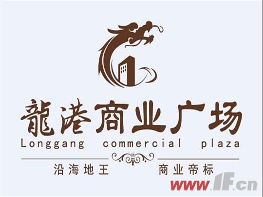 logo logo 标志 设计 矢量 矢量图 素材 图标 540_405