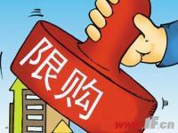 天津新政:非津户籍首套房首付不低于40%