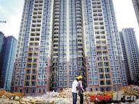 2016年港城市区保障性住房申请工作启动