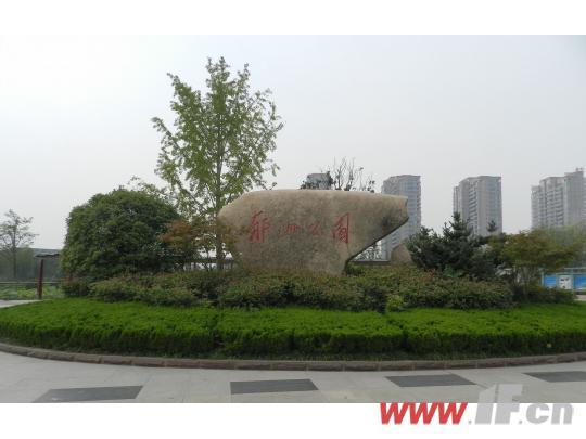 连云港碧桂园郁洲公园