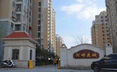 河畔花城现房清盘,现在享受交1.5万抵5万购房优惠。
