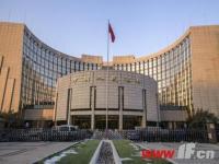 央行首提稳健货币政策 中国经济下行减轻