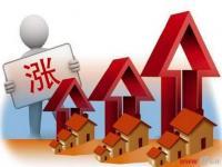 春节之后房价暴走 市区楼盘掀起涨价风潮