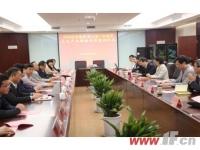 同科集团与市广电传媒集团签订战略协议