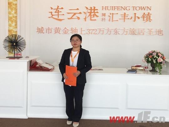 同科杨金:配套先行 引领全新的生活方式-连云港房产网