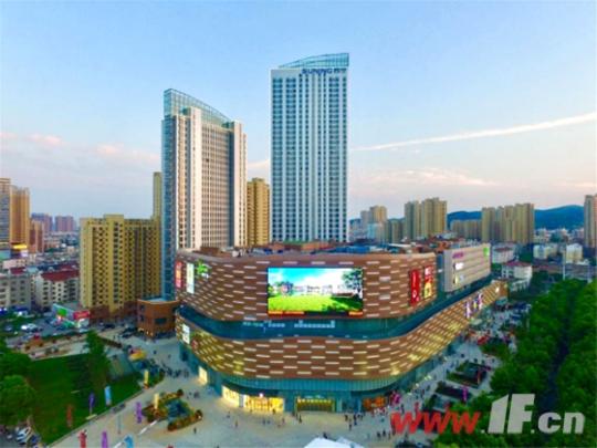 滁州商业迎来新地标 苏宁广场今日璀璨绽放
