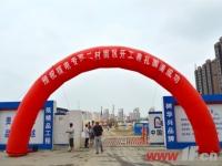 核电专家二村南区开工典礼盛大举行