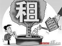 住房租赁市场前景未知 房企谋机遇
