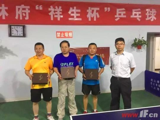 翰林府乒乓球比赛获胜者