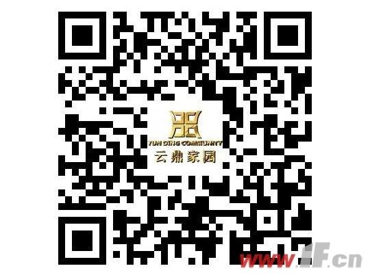云鼎家园微信公众号二维码