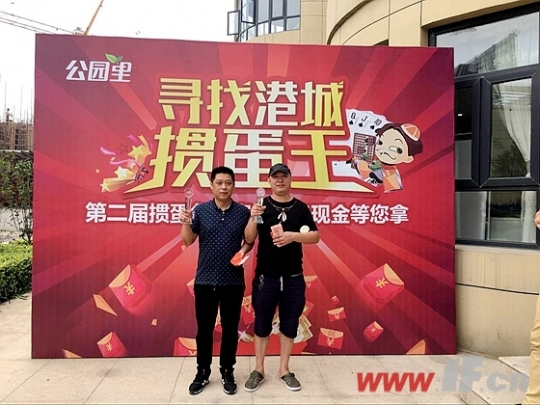 掼蛋大赛冠军得主蒋先生和王先生