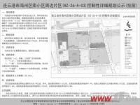南小区最新规划 祥生·苍梧春晓潜力吸睛