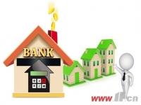 全国首套房贷平均利率升破5%