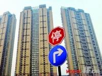 8月重点城市房价全线止涨 交易量触底