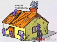 大修住房等多种提取方式唤醒休眠公积金
