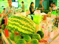 第19届省农洽会本周五将在连云港召开