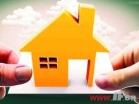 提高海口等四市县住房限制转让年限至5年