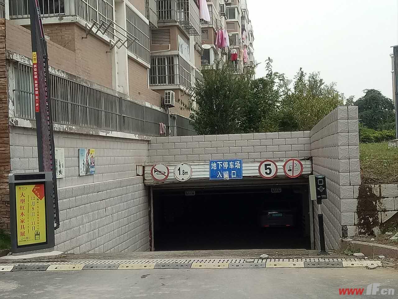 嘉禾·盛世豪庭停车场