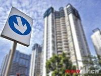 70城房价出炉 一二线城市价格普遍下跌