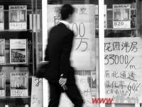 北京二手房价格下滑 连跌6个月