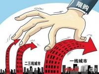 三大外资机构预测 明年房价还要涨8%