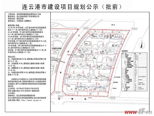锦绣福园规划图