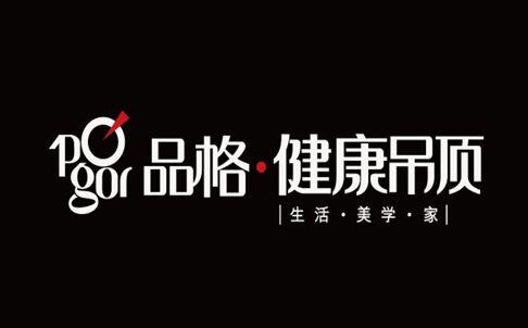 0518房产网报名客户享成交价9折优惠!